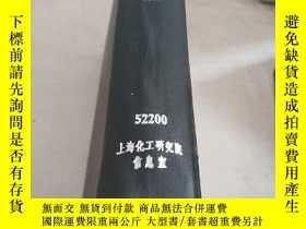 二手書博民逛書店MECHANICAL罕見ENGINEERING.Vol.116.