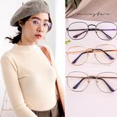 ★現貨★MIUSTAR 網紅同款。多邊造型眼鏡(共3色)【NE4300T1】