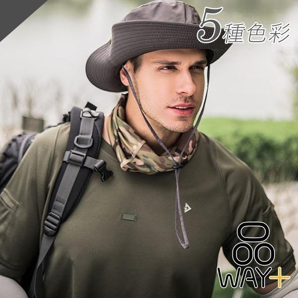 「指定超商299免運」速乾漁夫帽 遮陽漁夫帽 遮陽帽 漁夫帽 帽子【V040】
