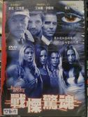 影音專賣店-H18-024-正版DVD*電影【戰慄驚魂】-麥克艾思塞*傑夫法漢*艾絲密伊略特