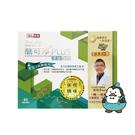 晶璽 醣可淨PLUS升級配方 BMEP專利定序苦瓜胜肽 60顆/盒