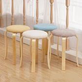 實木圓凳家用塑料皮革板凳餐凳簡約加厚餐桌凳創意小凳子椅子時尚【艾琦家居】