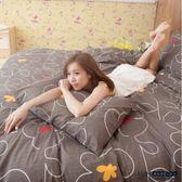 【新生活eazy系列-花線幸福-咖】雙人加大6X6.2-/床包/枕套組、台灣製LUST寢具