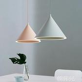 吊燈 北歐餐廳吊燈三頭現代簡約餐桌吧台馬卡龍小吊燈創意臥室床頭燈具 MKS韓菲兒