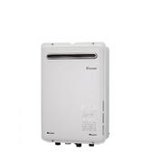 (全省安裝)林內24公升屋外型(非強制排氣)(與REU-A2426W-TR同款)熱水器REU-A2426W-TR_LPG