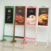 復古做舊立式展示小黑板 可升降支架式花架廣告架 咖啡廳門面招牌WY明日恢復原價