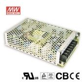 MW明緯 RS-100-24 24V機殼型交換式電源供應器 (108W)