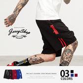 JerryShop【XH8410S】AWEB字母條紋運動短褲(3色)