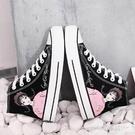 高筒鞋 鞋子女學生韓版高筒帆布鞋ins板鞋學院風百搭小白港風潮 格蘭小舖