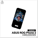 ZS660KL ASUS ROG Phone 2 彩繪立體貼皮 手機殼 手機套 保護套 卡通圖案 散熱保護殼