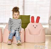 韓國風兒童沙發花生桌寶寶沙發嬰兒沙發卡通男孩女孩公主小沙發椅 YYS 港仔會社