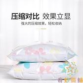 家用真空壓縮袋收納袋整理袋棉被衣物羽絨服【奇妙商鋪】