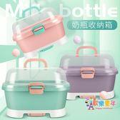 嬰兒奶瓶收納箱奶瓶架晾干架防塵抗菌帶蓋寶寶餐具收納盒大號瀝水 XW