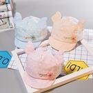 翅膀小星星透氣網帽 遮陽帽 棒球帽 防曬帽 嬰兒帽  橘魔法 Baby magic 兒童