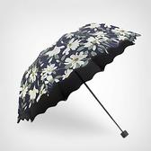 簡約森系小清新雨傘晴雨兩用遮陽韓國折疊太陽傘少女學生女神復古 居享優品