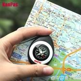 KANPAS科普型 充油 穩定指南針 鋁合金快掛鑰匙扣指南針 防震防水  (橙子精品)