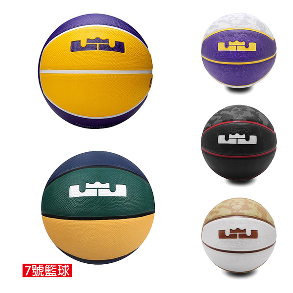 NIKE LEBRON PLAYGROUND 4P 7號籃球 BASKETBALL系列 N0002784 【樂買網】