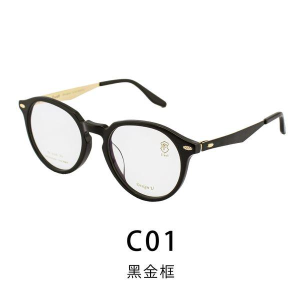 【Front 光學眼鏡】G2516-兩色可挑選#造型圓框光學眼鏡