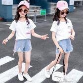 女童牛仔短褲 薄款夏季時尚新款韓版中大兒童潮衣洋氣外穿褲子  提拉米蘇