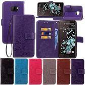 HTC U Ultra Ocean Note U1-UW錢包手機支架翻蓋皮套防摔保護殼女  時尚潮流