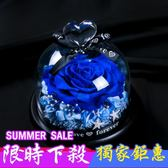 創意花束求婚永生花禮盒玻璃罩藍色妖姬玫瑰花束干花音樂盒創意生日禮物【尾牙八折免運】