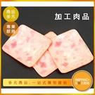 INPHIC-加工肉品模型 火腿 培根 香腸 熱狗-IMFA228104B