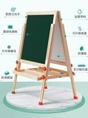 兒童畫板黑板家用磁性支架式塗鴉可擦寫字板【雲木雜貨】
