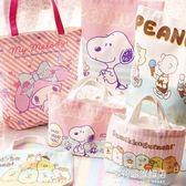 角落生物包包-可愛卡通角落生物史努比帆布包單肩包女手提小包飯盒便當包大容量 多麗絲