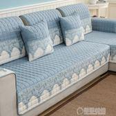 沙發罩四季沙發墊通用布藝防滑簡約現代沙發套全包萬能坐墊歐式全蓋夏季   草莓妞妞