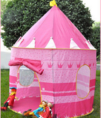 超大款兒童公主帳篷玩具游戲屋寶寶兒童城堡室內游戲帳篷【免運85折】