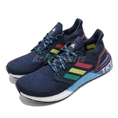 adidas 慢跑鞋 UltraBOOST 20 Tokyo 東京 深藍 五色環 彩色 男鞋【ACS】 FX7811