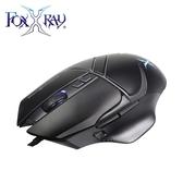 【FOXXRAY 狐鐳】火流獵狐電競滑鼠(FXR-SM-37)