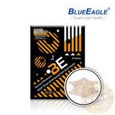 【醫碩科技】藍鷹牌 台灣製 NP-3DFBA 立體型成人防塵口罩 水針布 文青款 25片/盒