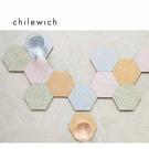 美國Chilewich 細網 MiniBasketweave系列杯墊 – 四入組
