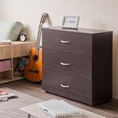 斗櫃 收納【收納屋】胡桃木色三抽斗櫃&DIY組合傢俱