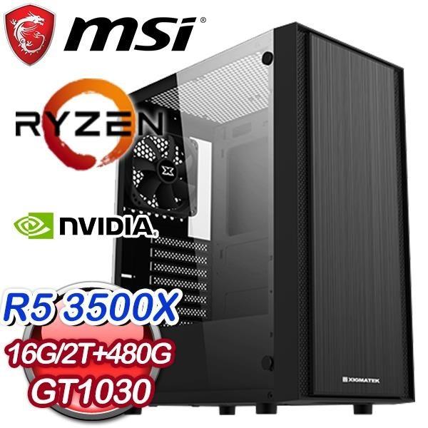 【南紡購物中心】微星系列【群龍舞十方】AMD R5 3500X六核 GT1030 電玩電腦(16G/480G SSD/2T)