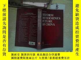二手書博民逛書店Reform罕見Determines Future Of Chi