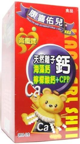 [折扣碼y2020]康喜佑兒 複方優質鈣(顆粒) 300g/罐