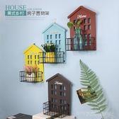 復古小房子置物架店鋪牆飾掛件客廳牆面壁掛花架房間牆上裝飾品  Cocoa