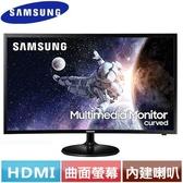 SAMSUNG三星 32型 曲面多媒體螢幕 C32F39MFUC【原價8990↘現省1000】