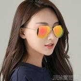 太陽眼鏡太陽鏡男女同款遮陽墨鏡潮流個性開車蛤蟆鏡圓臉顯瘦防紫 JRM簡而美