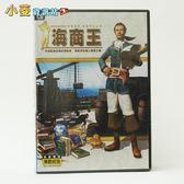 【PC GAME 海商王】中文版~航海策略遊戲,全新品,全館滿600免運