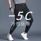 運動長褲男夏季冰絲薄款九分褲速干女寬鬆透氣休閒束腳空調褲子  降價兩天