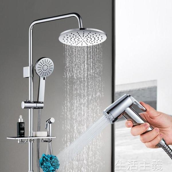 淋浴柱 卡貝衛浴淋浴花灑套裝家用全銅浴室恒溫淋浴柱沐浴衛生間淋雨噴頭 MKS生活主義