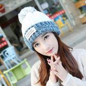 【TT】毛帽 學生百搭加厚帽子 韓版針織加絨毛線帽 保暖護耳毛球帽 多色