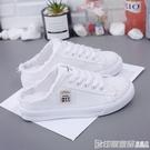 帆布涼半拖鞋女外穿2020新春款19無後跟懶人一腳蹬韓版乞丐小白鞋 印象家品