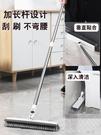衛生間刷地刷子地刷長柄硬毛洗廁所神器地磚地毯刷長二合一地板刷 樂活生活館