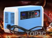汽車摩托車電瓶充電器12V 24V伏貨車轎車電池智能干水通用修復