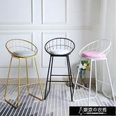 吧檯椅 鐵藝北歐靠背吧檯椅子金色服裝店拍照高腳家用現代簡約網紅高凳子