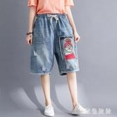破洞五分褲女寬鬆2020新款夏季百搭減齡卡通貼布刺繡闊腿牛仔短褲 LF5353『黑色妹妹』